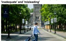 多伦多大学教师抱怨学校疫苗政策形同虚设