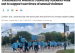 西安大略大学数千学生罢课游行  性侵受害者首次爆出下药迷奸案经过