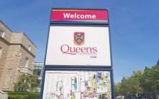 女王大学:加拿大名校里面白人学生比例最高的大学