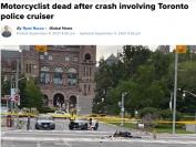 多伦多大学中国留学生车祸身亡,因驾驶的摩托车与警车相撞