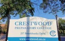 加拿大安省多伦多地区有哪些精英私立学校?