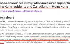 加拿大出台香港超easy移民政策,无论在哪毕业都给3年工签!