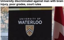 加拿大法院:滑铁卢大学不能这样拒收脑残+成绩差学生