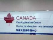 怎么做加拿大签证的通过率才能高?
