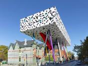 安省艺术设计大学OCAD环境设计与室内设计专业介绍