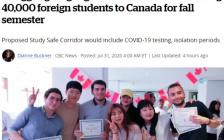留学生不来,加拿大学校急了!准备包机接40000名留学生来