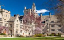 耶鲁大学2021-2022学年最新学期费用和经济资助政策公布