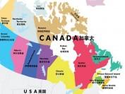 中国新移民:加拿大给我的10种安全感