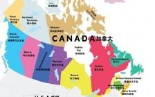 没有中国人就没有加拿大 来看华人做过的贡献