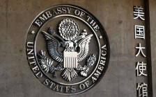 美国政府撤销部分中国留学生签证,西工大附中的学生也躺枪…