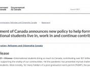 加拿大毕业工签PGWP延期新政,利好留学生及雇主