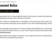 滑铁卢大学计算机专业大二学生离世,大学官方发声明