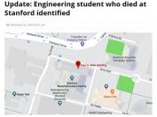 斯坦福大学26岁中国博士研究生在实验室内自杀身亡