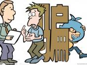 多伦多最近虚拟绑架电信诈骗高发,广大留学生和家长需要警惕!