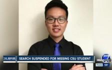 美国佛罗里达下海游泳失踪一周 中国留学生遗体寻获