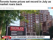多伦多7月房价上涨17%,5大原因导致房价不断再创新高