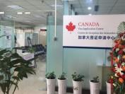 好消息!加拿大23个签证中心重开,留学探亲有望了