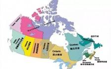 加拿大有多少所大学你知道吗?附加拿大大学名单推荐!