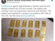 加拿大中国女留学生带大量金条、现金入境美国失败 被遣返!