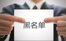 这8所加拿大多伦多私立学校,上了中国教育部的黑名单!