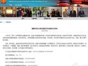 中国留学生罗马被难民抢劫后失踪  中国大使馆介入