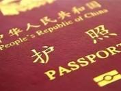 在加拿大多伦多中国总领馆更新中国护照详细攻略