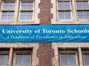 1910年建校的多伦多地区爬藤学生人数最多的顶级私立学校-多伦多大学附属中学UTS