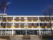 多伦多市中心的优质公立高中Bloor Collegiate Institute