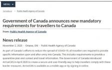 11月21日起,入境加拿大需下载ArriveCAN,违者最高罚款1000元!