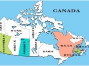 魁省取消移民积压合法 1.6万人需重新申请