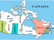 加拿大最独特的教育体系-魁北克省CÉGEP系统