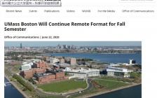 美国麻州最大公立大学宣布:秋季开学继续网课