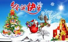 圣诞=春节?迷上加拿大的圣诞气氛!