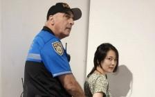 中国留学生在美国用刀伤人 被遣返回中国