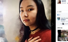 美国康奈尔大学20岁中国女留学生被甩出汽车惨死