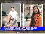 中国留美博士夫妇加州驾车坠崖落水 遗体终寻获