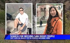 华裔留学生博士夫妇美国公园自驾游失联,恐已坠崖!和前不久的泰国留学生遇难地在同一个地方!