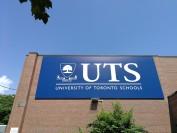 多伦多顶级私校UTS多大附中的夏令营