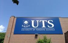 加拿大高中:丰俭由人的最佳教育资源地