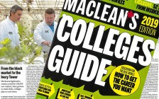 麦考林加拿大大学最新排名