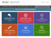 安省大学申请系统OUAC如何使用?