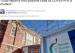 多伦多公立教育局出现首例学生确诊 本周曾参观学校