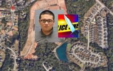 美国奥本大学一名21岁中国留学生被控入室杀人 死者疑为中国学者