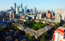 多伦多地标:加拿大最大的本科学生大学—怀雅逊大学