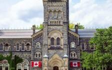 加拿大高中留学大学留学的规划