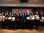 中国驻多伦多总领馆举行2017年度领区平安留学工作总结表彰会