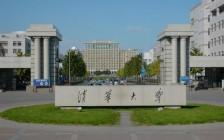 为什么我们相信国外大学能带来好的教育, 而中国大学却不行?