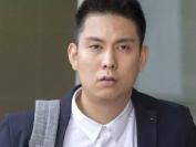澳洲华人留学生机场被捕!上飞机前带了40公斤大麻,这下玩完了