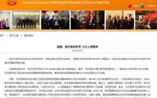 祸从口出!多名中国留学生在美国被强制送精神病院!这些禁忌一定要知道