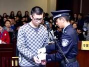 温州留学生美国掐死女友一审宣判:以故意杀人罪被判无期